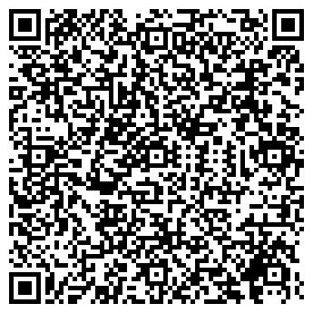 QR-код с контактной информацией организации ООО КУЗБАССХИМЧИСТКА