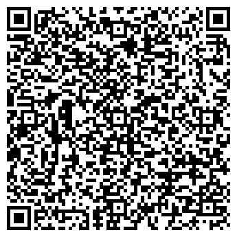 QR-код с контактной информацией организации ООО КУЗБАССУГЛЕГЕОЛОГИЯ