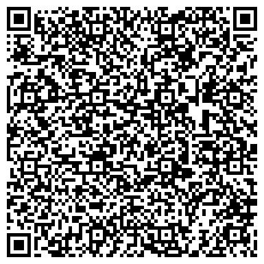 QR-код с контактной информацией организации КУЗНЕЦКАЯ ГЕОЛОГИЧЕСКАЯ КОМПАНИЯ, ООО