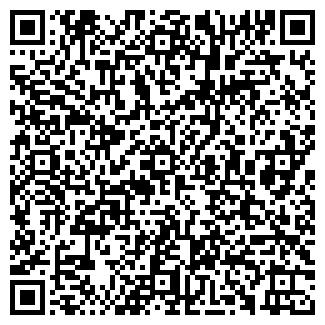 QR-код с контактной информацией организации АНТИКОР И К