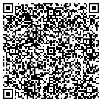 QR-код с контактной информацией организации ООО ЖИЛСТРОЙСЕРВИС
