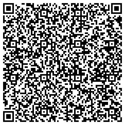 QR-код с контактной информацией организации ЗАО КЕМЕРОВСКАЯ ПЕРЕДВИЖНАЯ МЕХАНИЗИРОВАННАЯ КОЛОННА АО ЗАПСИБСАНТЕХМОНТАЖ