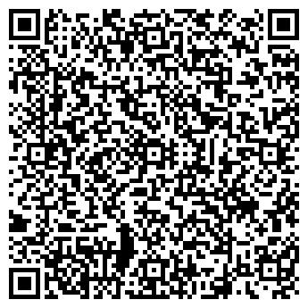 QR-код с контактной информацией организации СПЕЦПРОММОНТАЖ, ОАО