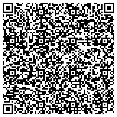 QR-код с контактной информацией организации КЕМЕРОВСКАЯ МЕХАНИЗИРОВАННАЯ ДИСТАНЦИЯ ПОГРУЗОЧНО-РАЗГРУЗОЧНЫХ РАБОТ
