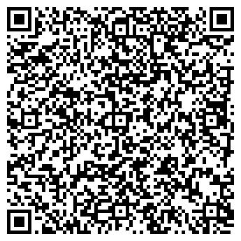 QR-код с контактной информацией организации ООО СТРОЙСИБКОМ