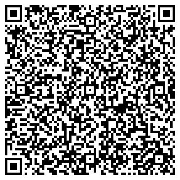QR-код с контактной информацией организации ЗАПАДНО-СИБИРСКАЯ ЭЛЕКТОРОМОНТАЖНАЯ КОМПАНИЯ, ООО
