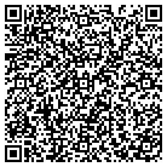 QR-код с контактной информацией организации КЕМЕРОВОЭЛЕКТРОМОНТАЖ
