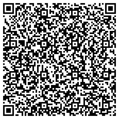 QR-код с контактной информацией организации ЗАПСИБЭЛЕКТРОМОНТАЖ КЕМЕРОВСКИЙ ФИЛИАЛ № 1, ОАО