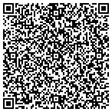 QR-код с контактной информацией организации ЗАПСИБЭЛЕКТРОМОНТАЖ КЕМЕРОВСКИЙ ФИЛИАЛ № 2, ОАО