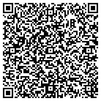 QR-код с контактной информацией организации ООО КУЗБАССПОЖСЕРВИС