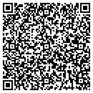 QR-код с контактной информацией организации ООО КМК