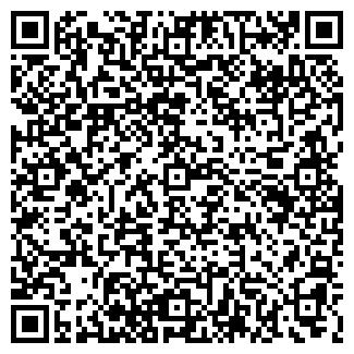QR-код с контактной информацией организации ЮАРТ