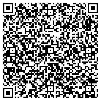 QR-код с контактной информацией организации КУЗБАССКИНОСЕРВИС, ГП