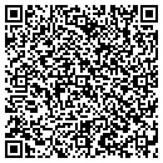 QR-код с контактной информацией организации БЕЛТЕКС ООО
