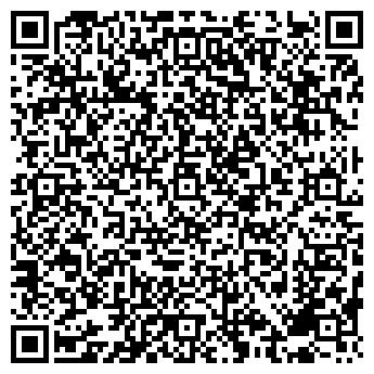 QR-код с контактной информацией организации ПИОНЕР ФОТОСТУДИЯ
