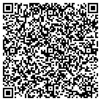 QR-код с контактной информацией организации ФОРТУНА ФОТОСАЛОН
