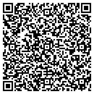 QR-код с контактной информацией организации ЛОТОС-ПЛЮС
