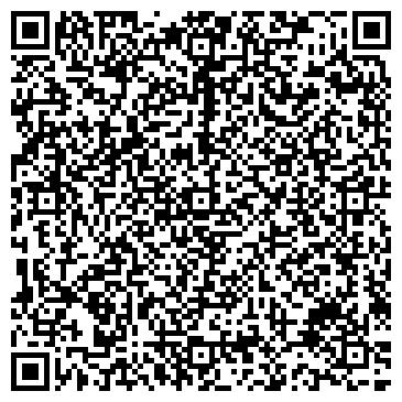 QR-код с контактной информацией организации ЛЮКС АГЕНТСТВО БЫТОВЫХ УСЛУГ