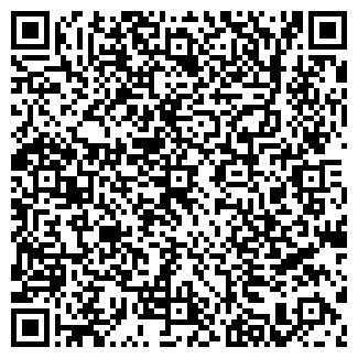 QR-код с контактной информацией организации ПРОКАТСЕРВИС