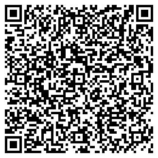 QR-код с контактной информацией организации ЭКОГРАН, ЗАО