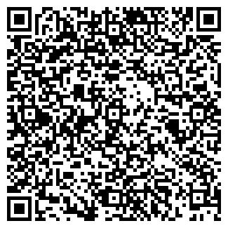 QR-код с контактной информацией организации ДАЧКА