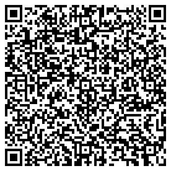 QR-код с контактной информацией организации НАШ САД САДОВОЙ ЦЕНТР