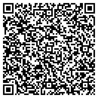 QR-код с контактной информацией организации БЕЛТРАСТ ОДО