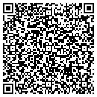 QR-код с контактной информацией организации АНТАРОС