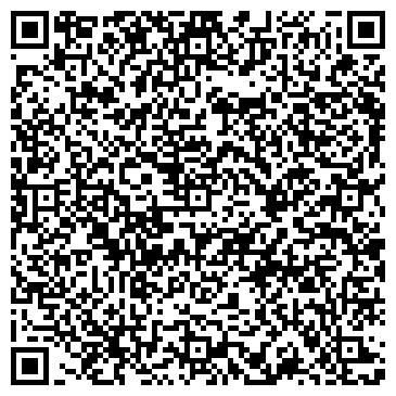 QR-код с контактной информацией организации ВАШ ПОВЕРЕННЫЙ ЮРИДИЧЕСКОЕ БЮРО