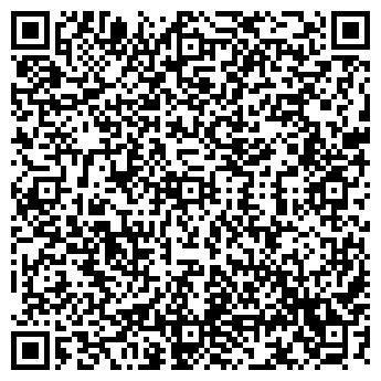 QR-код с контактной информацией организации ООО АСТРЕЛ ПЛЮС