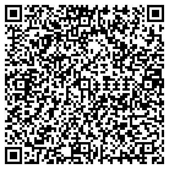 QR-код с контактной информацией организации ООО ОФИСНАЯ ТЕХНИКА