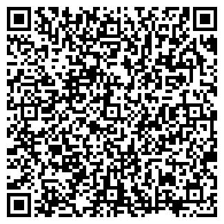 QR-код с контактной информацией организации ООО ДОБРО
