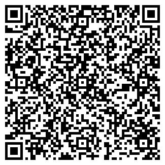 QR-код с контактной информацией организации ООО ЗАРЕКС-ЛТД