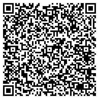 QR-код с контактной информацией организации ООО КОНКОРД ПРО