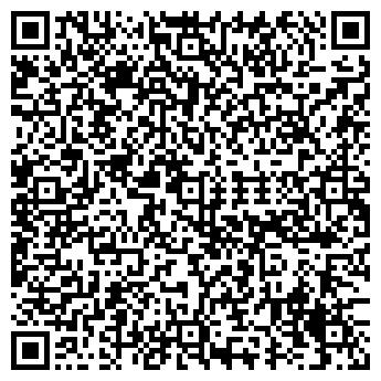 QR-код с контактной информацией организации КОМПАНИЯ КОПИР