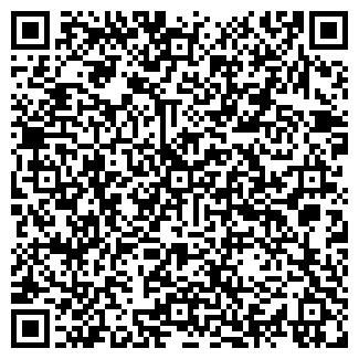 QR-код с контактной информацией организации КОНКОРД ПРО