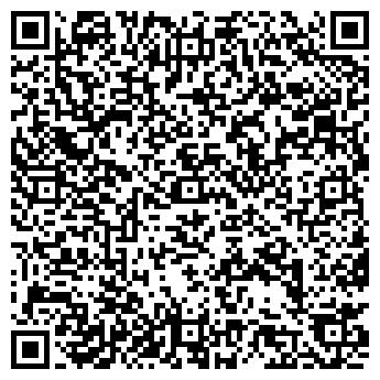 QR-код с контактной информацией организации КУЗБАСС-ПРЕМЬЕР
