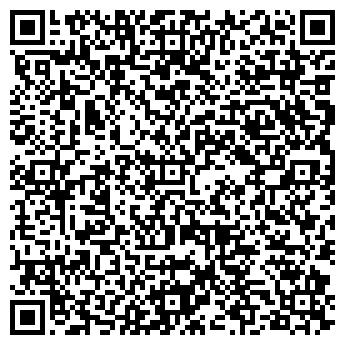 QR-код с контактной информацией организации СТЕК СИСТЕМНЫЙ ИНТЕГРАТОР