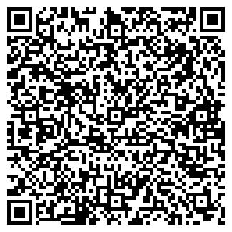 QR-код с контактной информацией организации ООО ИНЕТ