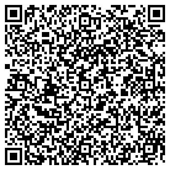 QR-код с контактной информацией организации МЕГА КОМПАНИЯ, ЗАО