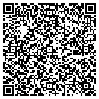QR-код с контактной информацией организации ООО АСК-ДЕТЯМ