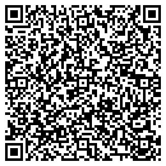 QR-код с контактной информацией организации ИП ЕРАЛАШ ТЦ