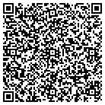 QR-код с контактной информацией организации ОПТИГРУШКА КОМПАНИЯ