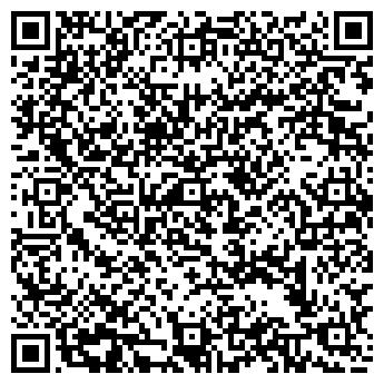 QR-код с контактной информацией организации ВЛАСТЕЛИН КОЛЕЦ