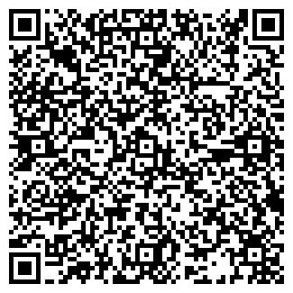 QR-код с контактной информацией организации ООО АВТОРИТЕТ-Т