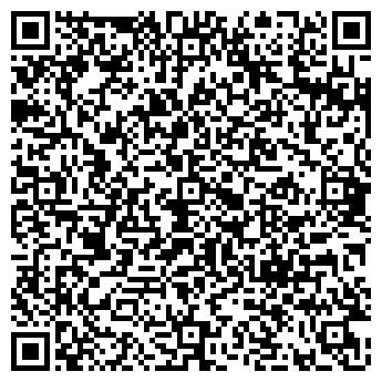 QR-код с контактной информацией организации ХОЗЯЙСТВЕННАЯ ЛАВКА