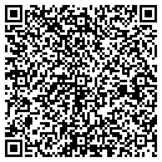 QR-код с контактной информацией организации ООО ВИМАС