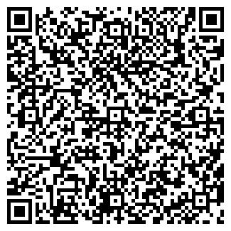 QR-код с контактной информацией организации МАСТЕР-СИТИ, ООО