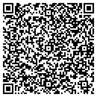 QR-код с контактной информацией организации ООО ЭКО-СТРОЙТОРГ