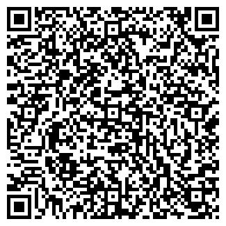 QR-код с контактной информацией организации ООО МЕГАТРЕЙД
